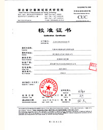 hubei省计liangji术研究yuan