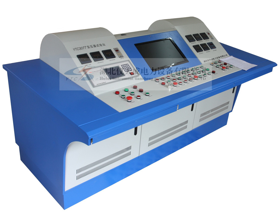 YTC3077系列变压器综合测试台