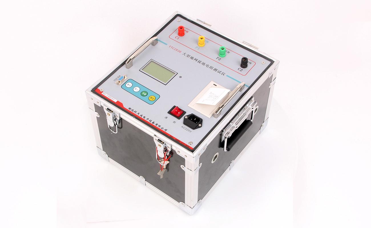 YTC2571接地电阻测试仪适用于电力、邮电、铁路、通信、矿山等部门测量各种装置的接地电阻以及测量低电阻的导体电阻值; - 可测量土壤电阻率及地电压 - 有较强的抗干扰能力