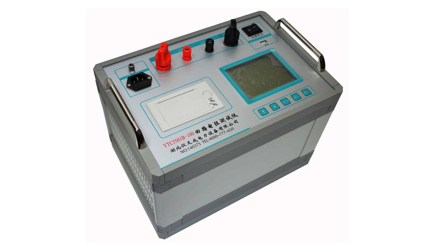 YTC5501接触电阻测试仪是根据中华人民共和国最新电力执行标准DL/T845.4-2004,采用高频开关电源技术和数字电路技术相结合设计而成。该回路电阻测试仪适用于开关控制设备回路电阻的测量。其测试电流采用国家标准推荐的直流100A。 YTC5501接触电阻测试仪在电流100A的情况下直接测得回路电阻,并用数字显示出来。该回路电阻测试仪仪器测量准确、性能稳定,符合电力、供电部门现场高压开关维修和高压开关厂回路电阻测试的要求。 产品别称:接触电阻测试仪、开关回路电阻测试仪。