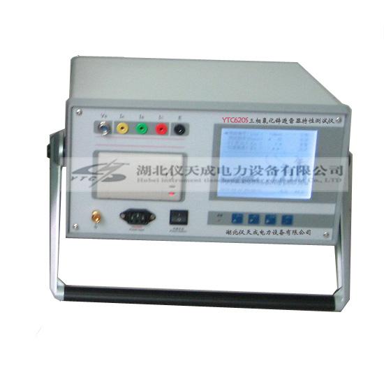 YTC620S三相氧化锌避lei器测试yi