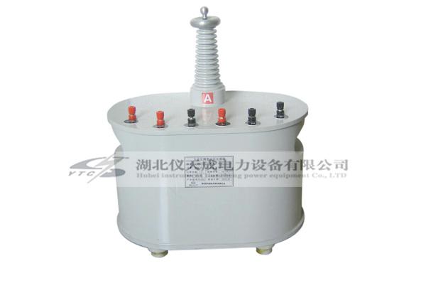 YTC2130自升压精密电压互感器