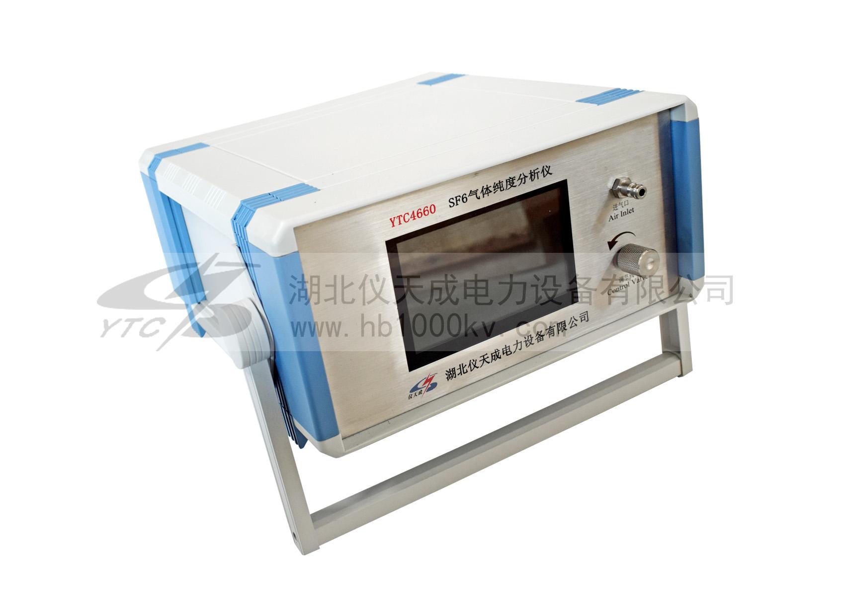 YTC4660SF6气体纯度分析仪主机