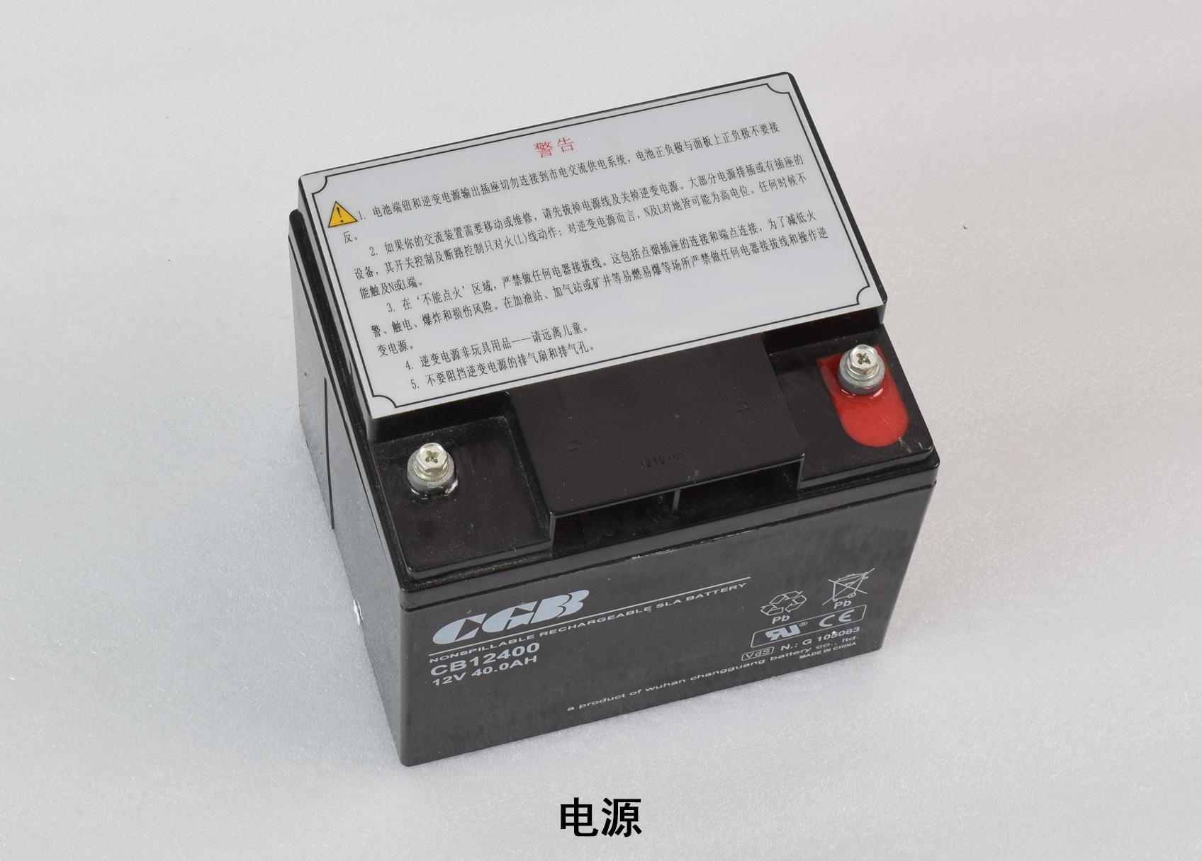 CR-600W现场试验电源电池