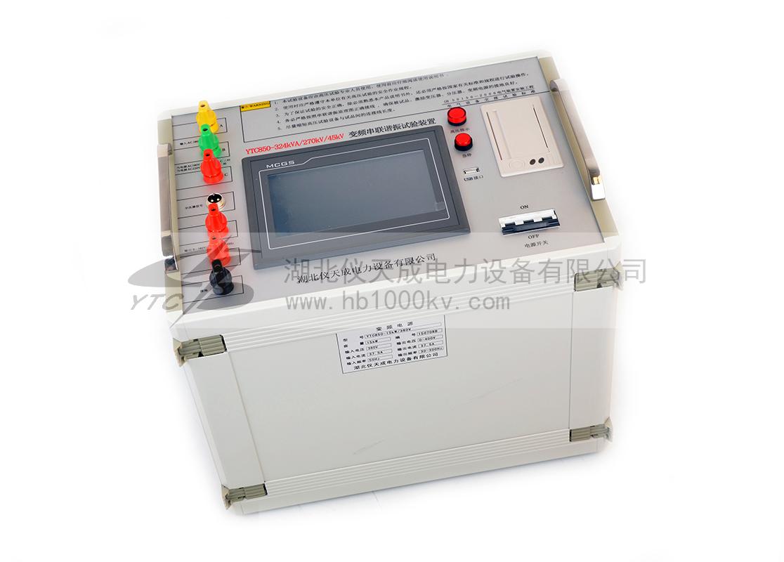 变频串联谐振电缆交流耐压试验装置主机