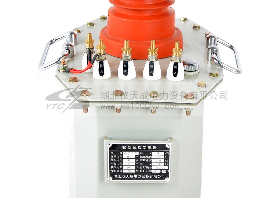YD油浸式试验bian压qi细节2