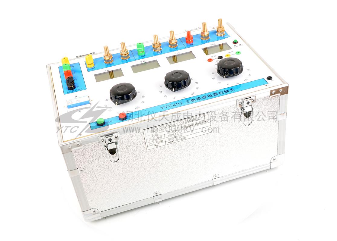 YTC402三相热继电器测试仪主机