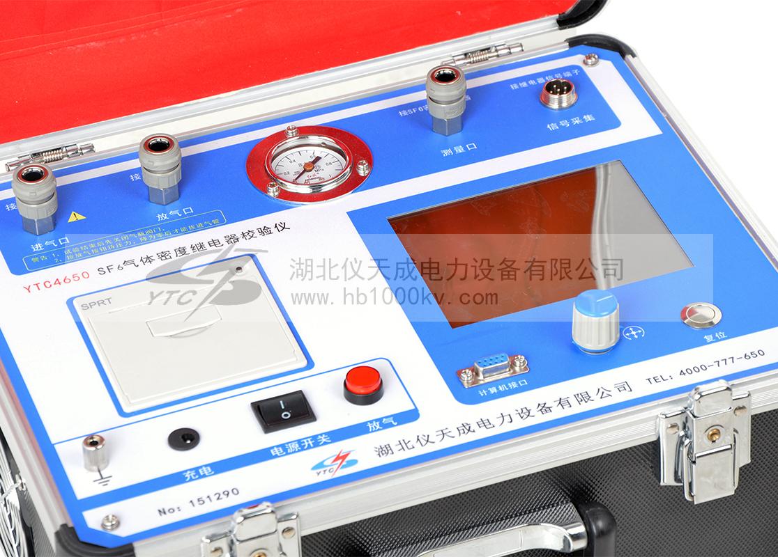 YTC4650 SF6密度继电器校验仪面板图