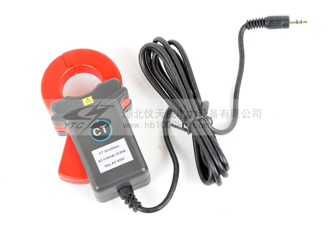 YTC2330高低压电流互感器变比测试仪附件1