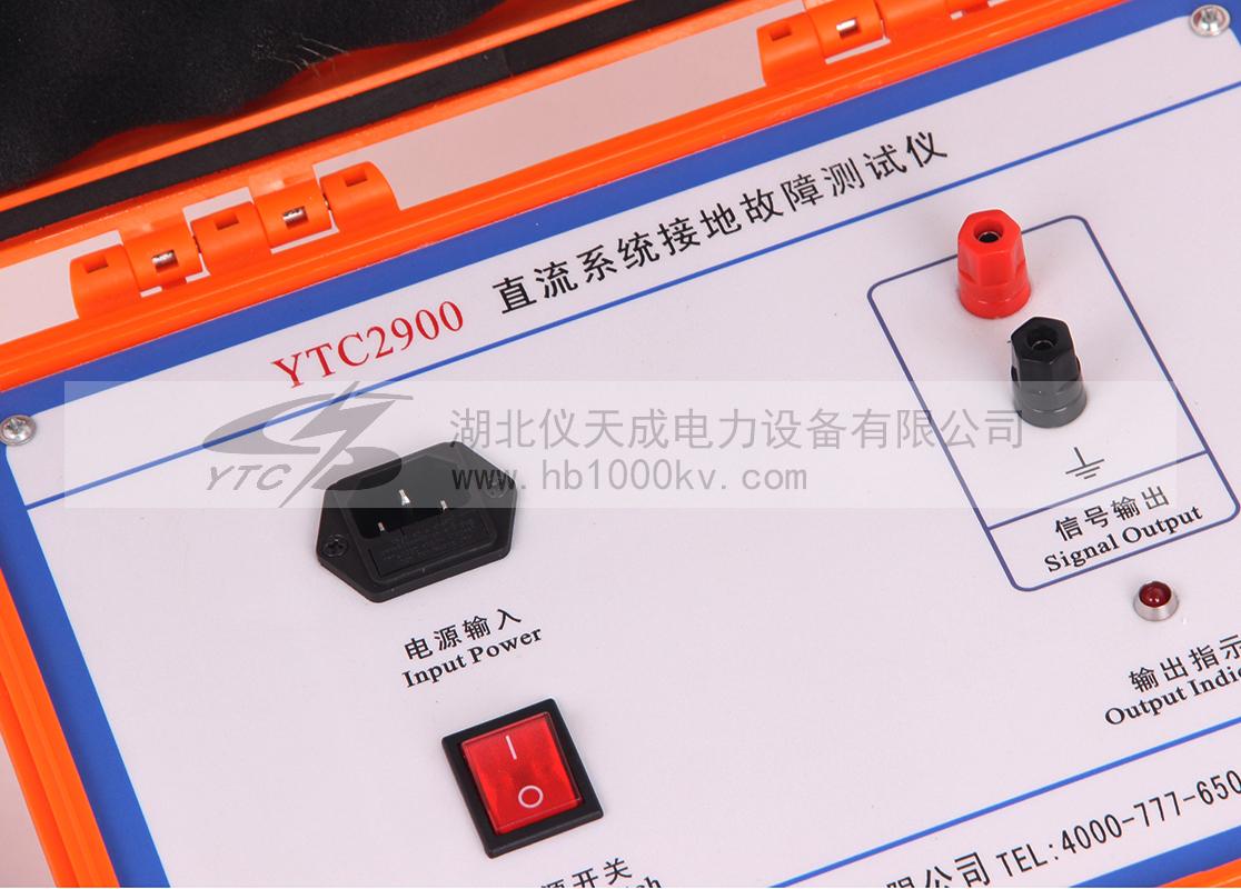 YTC2900直流系统接地故障测试仪面板图