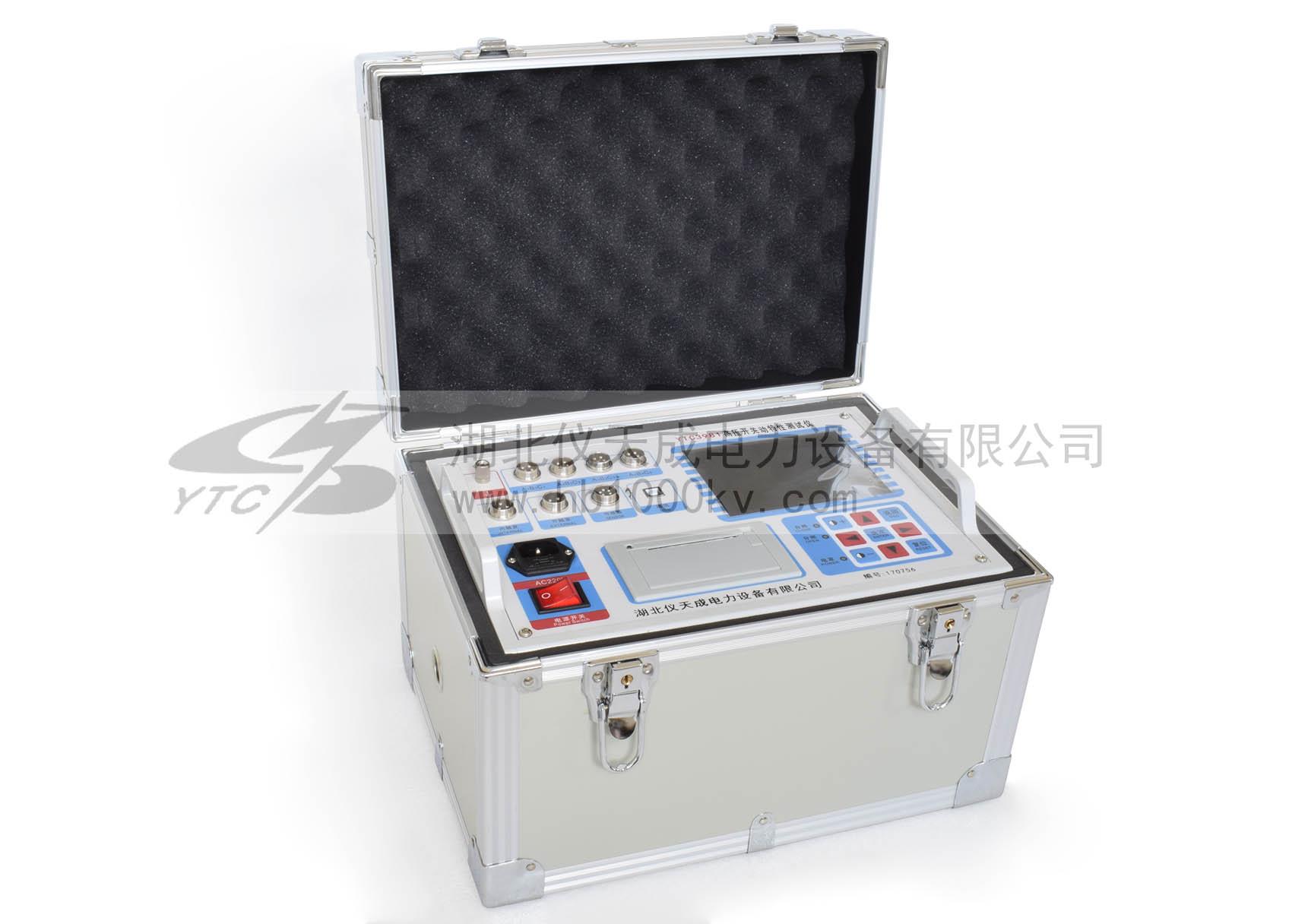 YTC3981断路器动特性测试仪主机