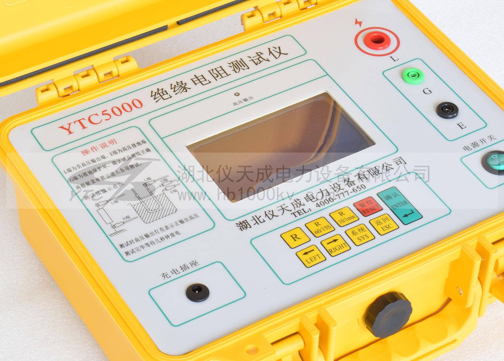 YTC5000智能绝缘电阻测试仪面板图