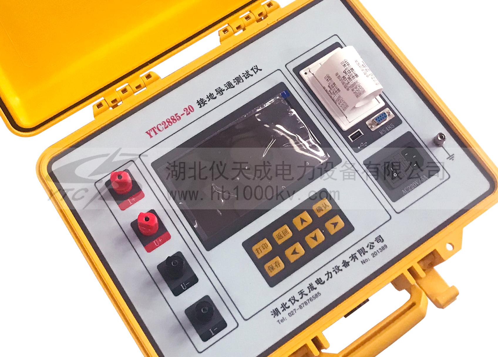 YTC2885-20接地导通测试仪面板图