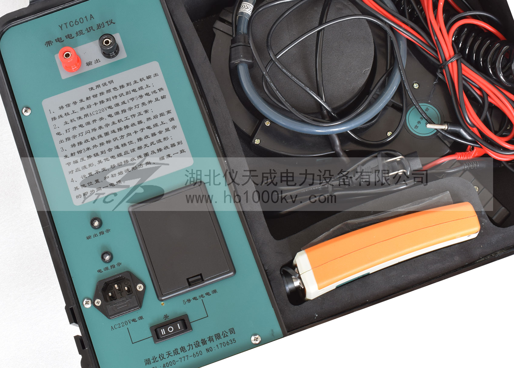 YTC601A带电电缆识别仪面板图