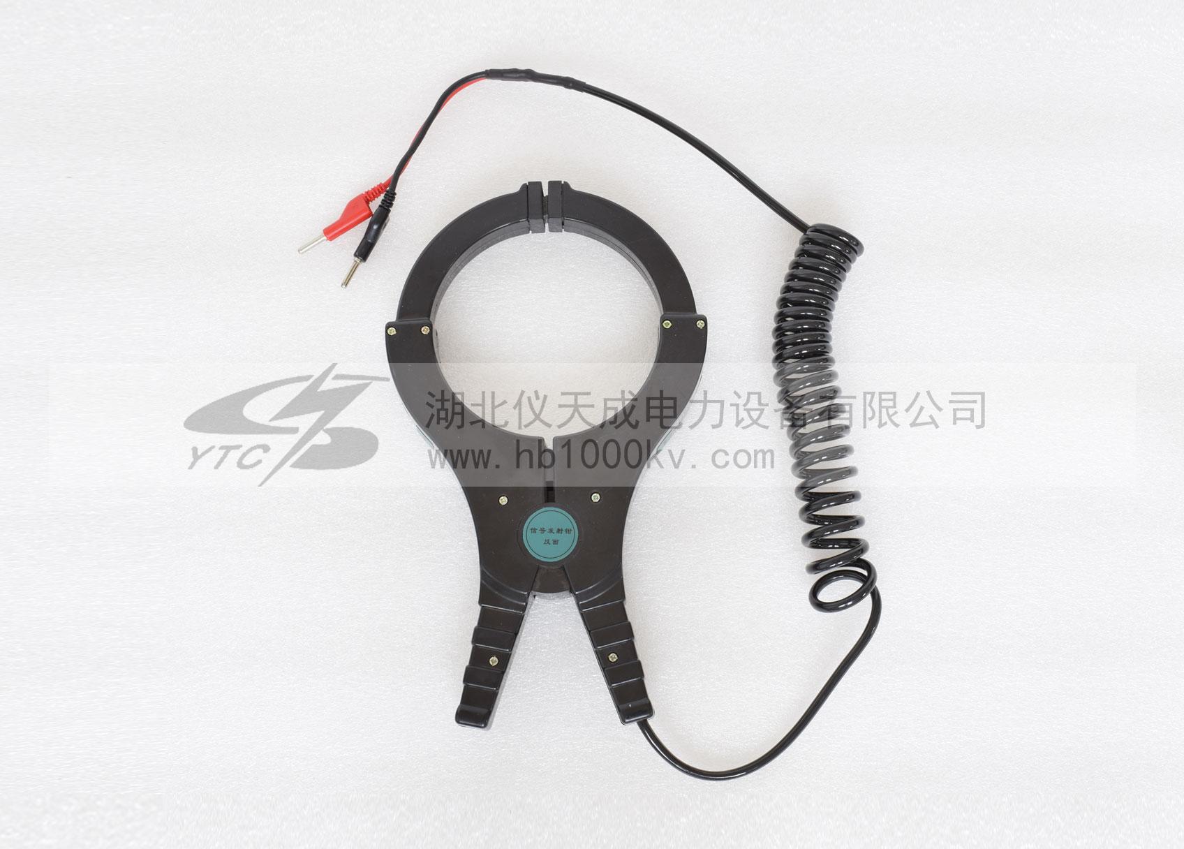 YTC601A带电电缆识别仪输出耦合钳
