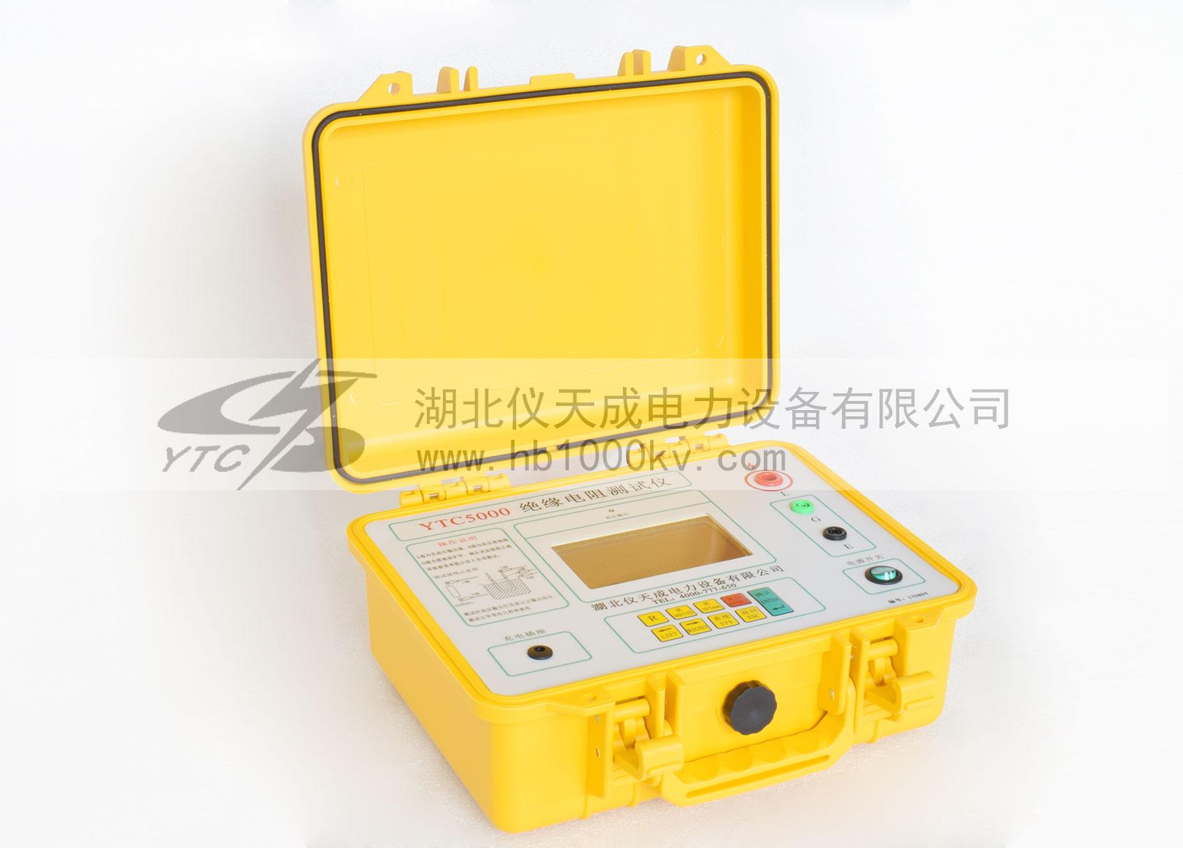 YTC5000智能绝缘电阻测试仪
