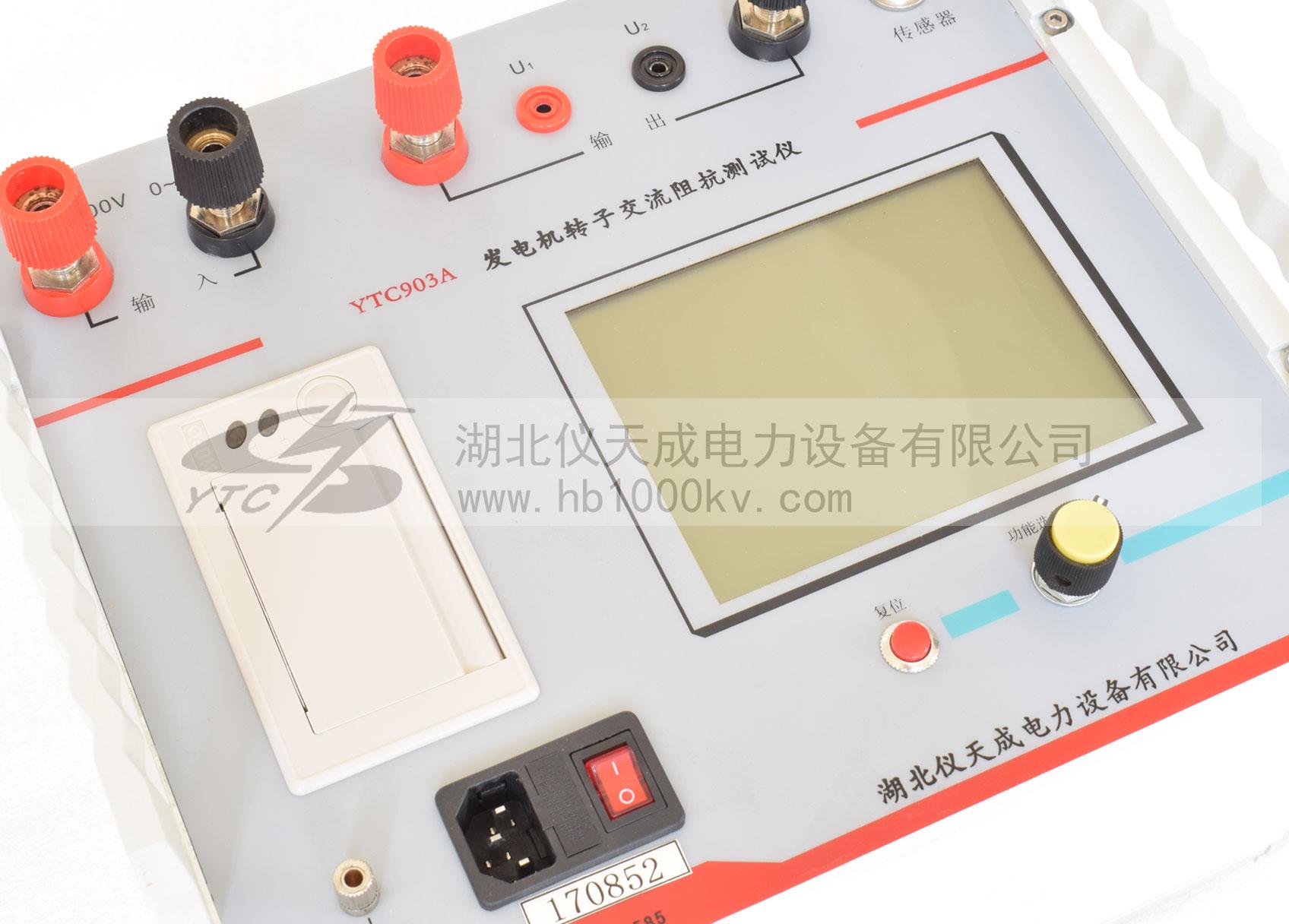 YTC903A发电机转子交流阻抗测试面板图仪