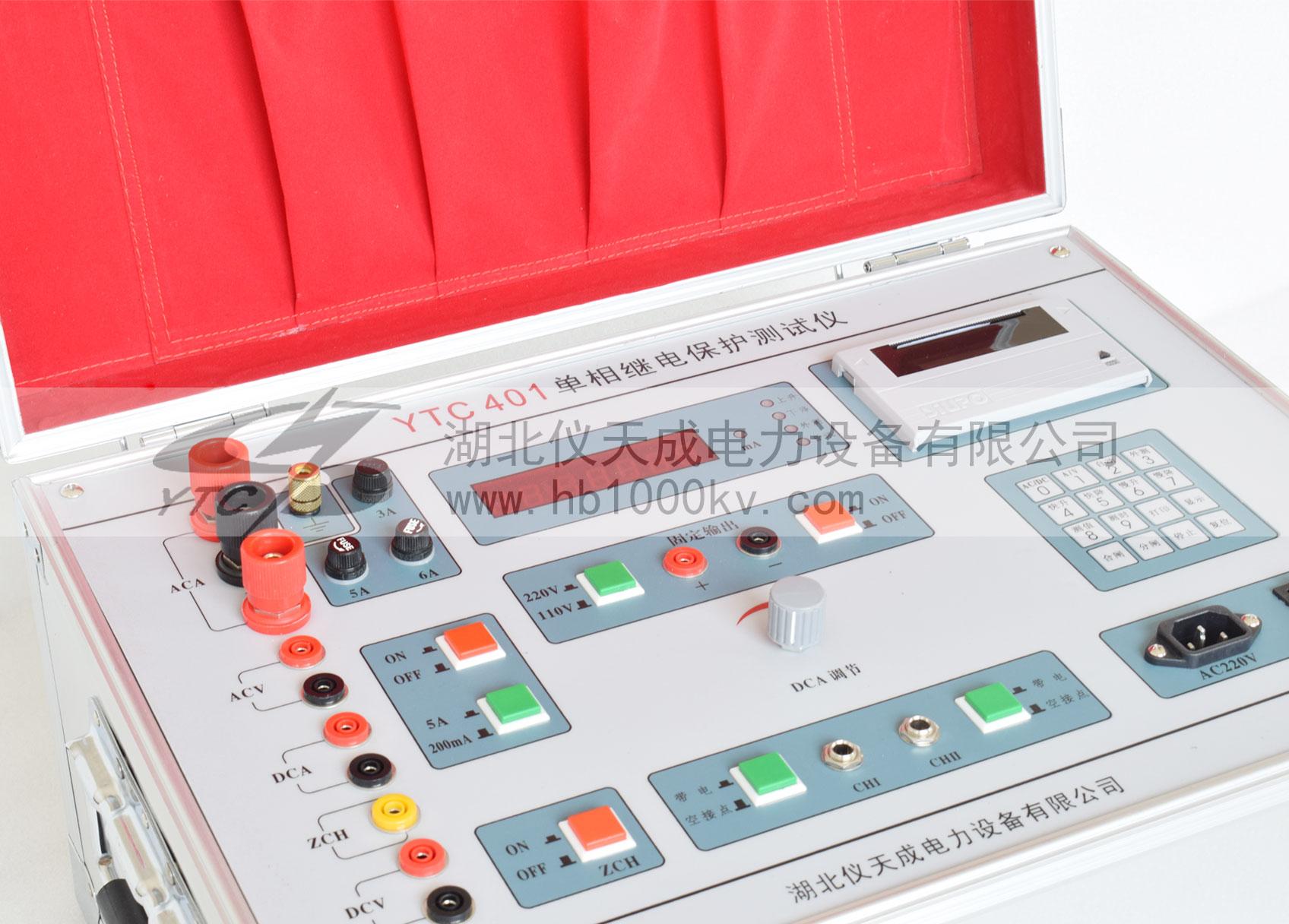 YTC401单相微机继电保护测试仪面板图