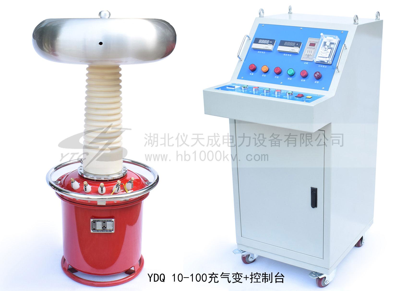 10/100充气式试验变压器