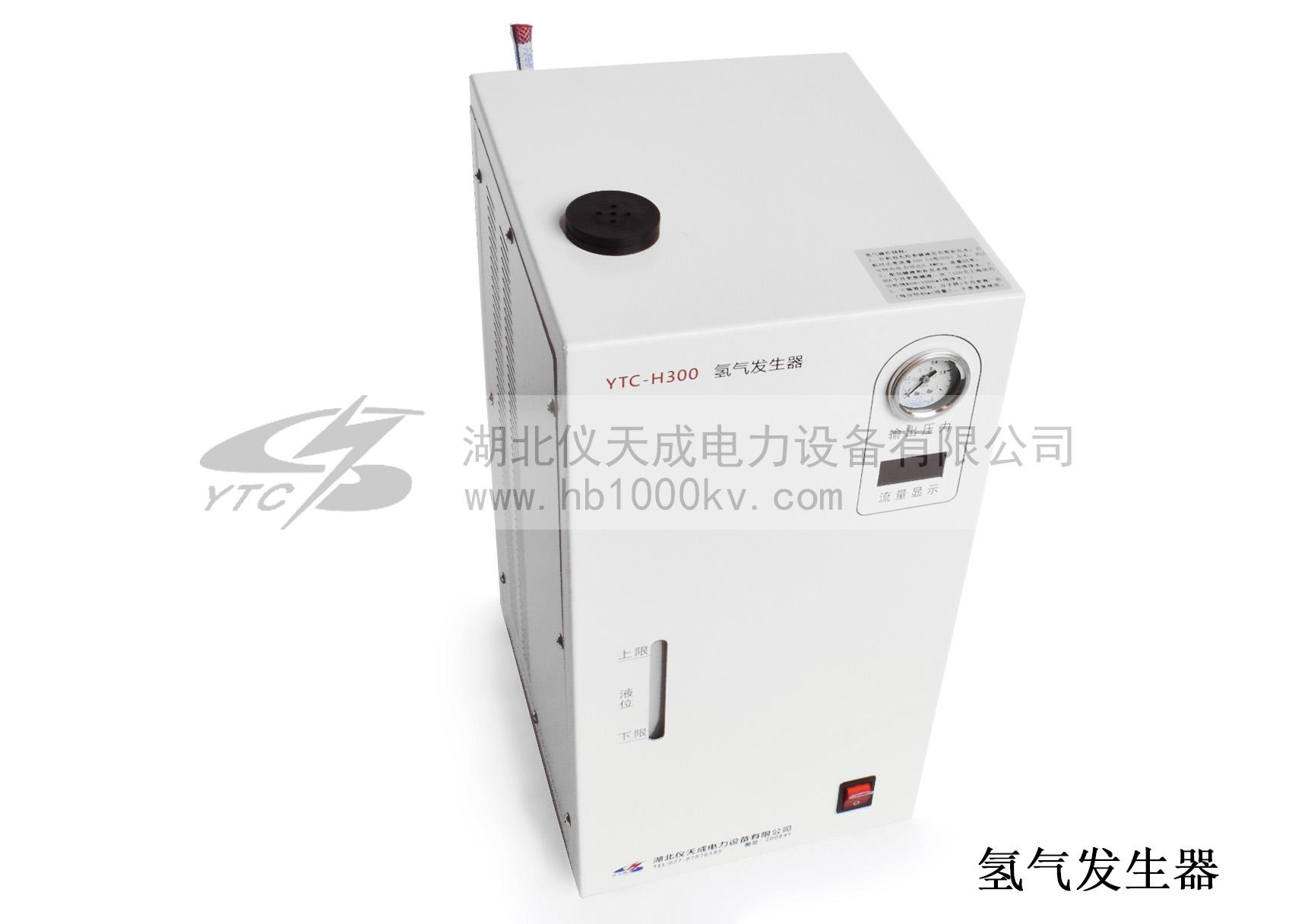 YTC450qixiang色谱仪氢qi发sheng器