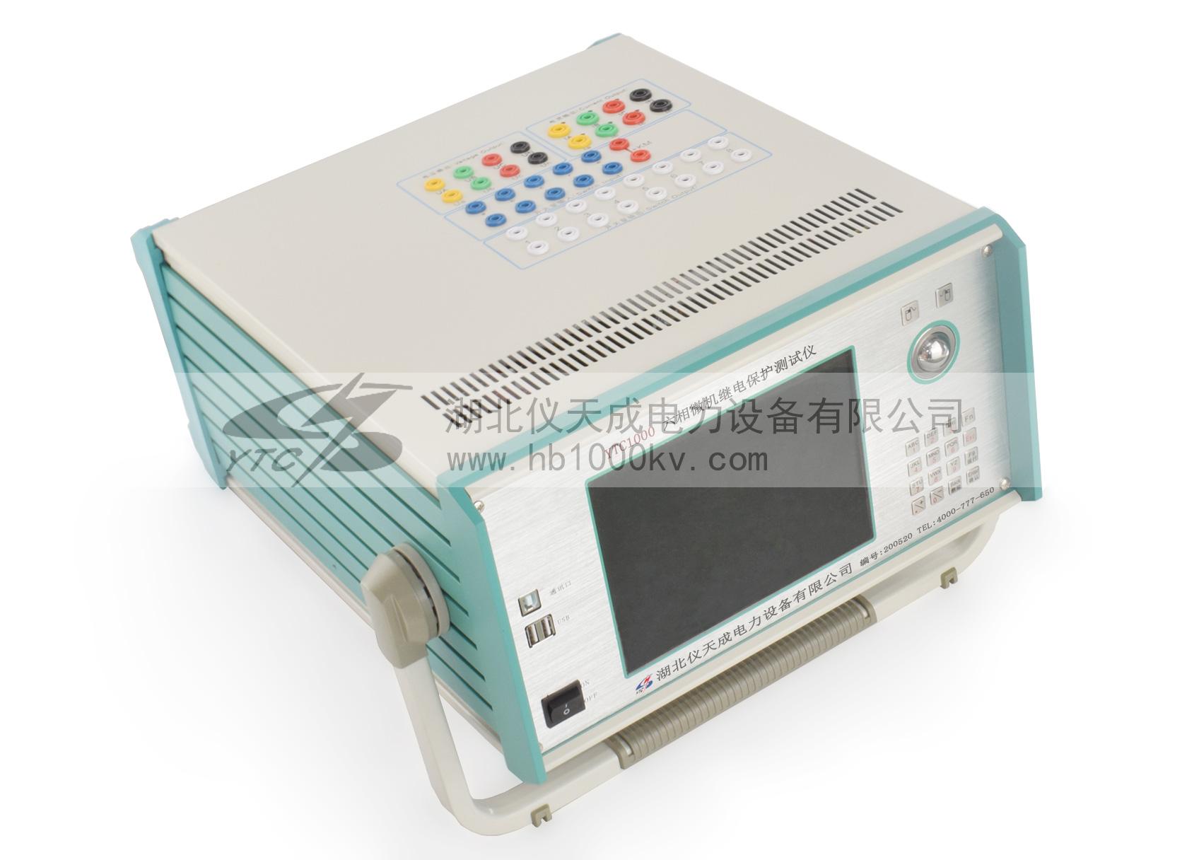 YTC1000微机继电保护测试仪主机
