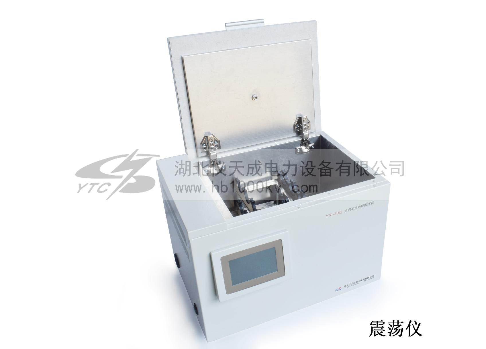 YTC450qixiang色谱仪震荡仪