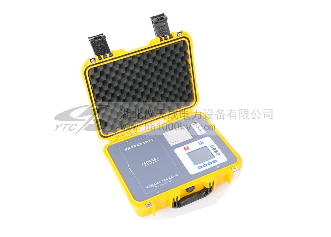 YTC640智能电导盐密度测试仪