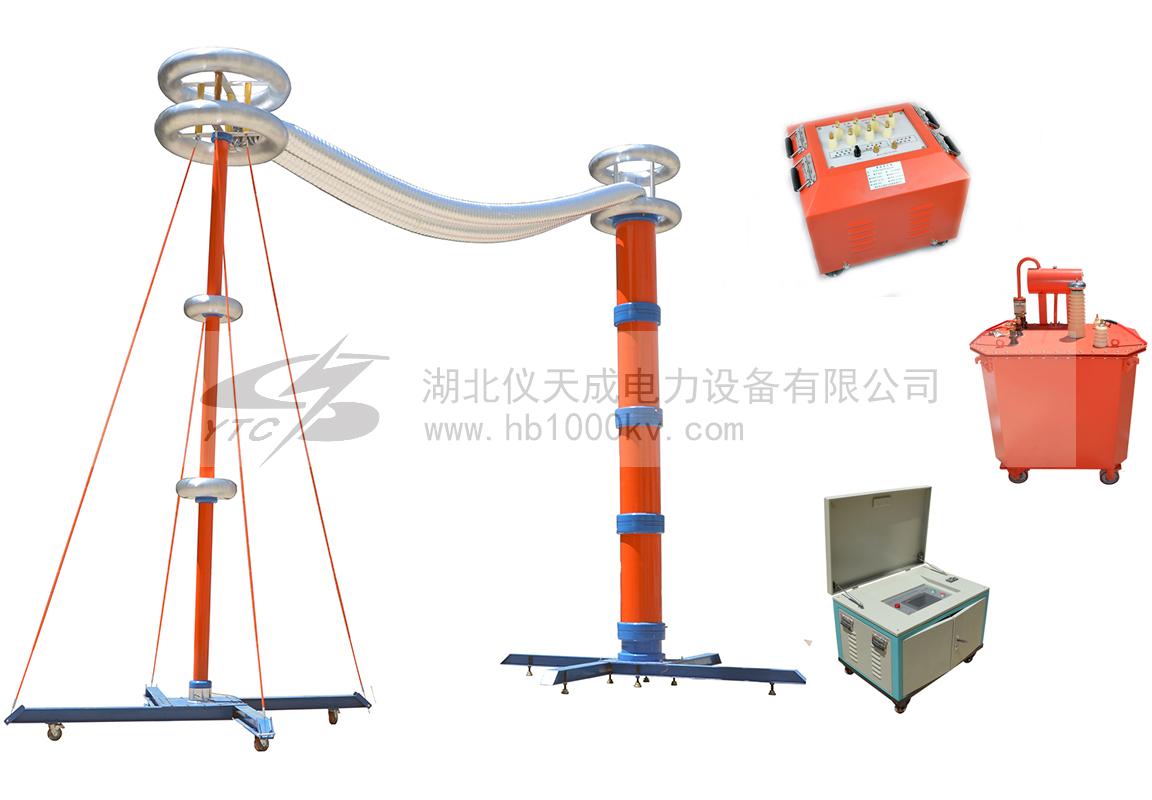 YTC850变电站电气设备串联谐振交流耐压试验装置主机