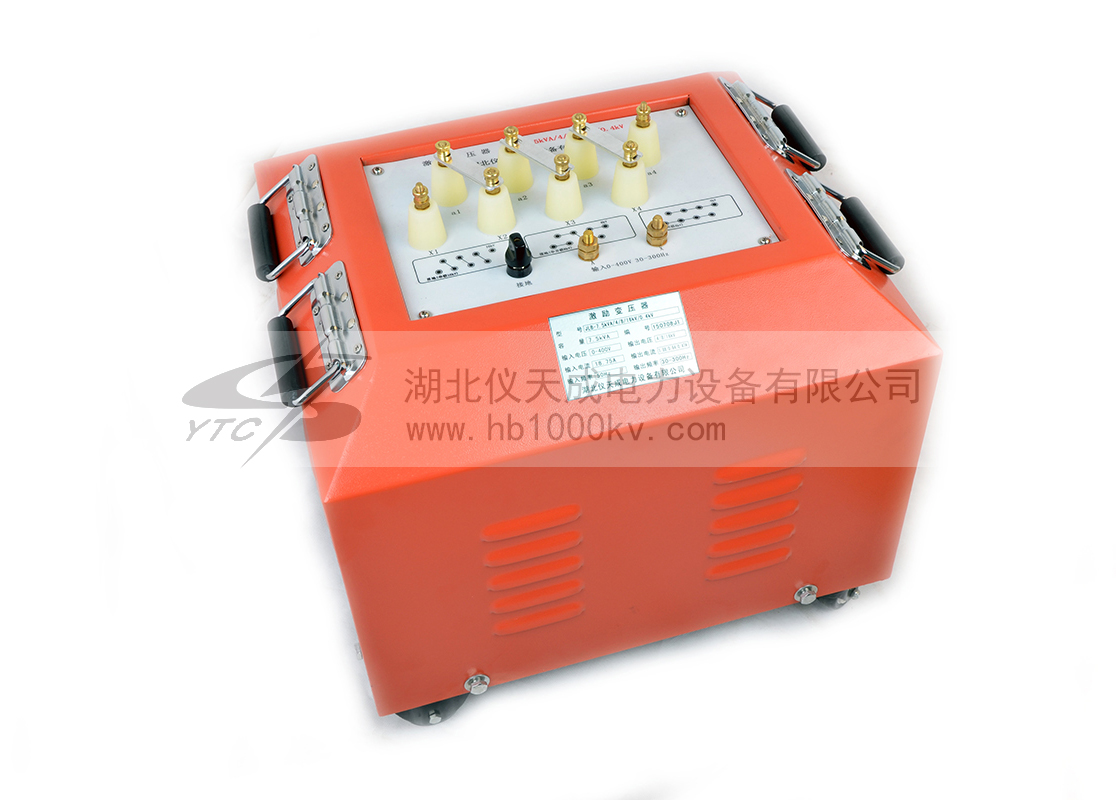 YTC850变电站电气设备串联谐振交流耐压试验装置干式激励变