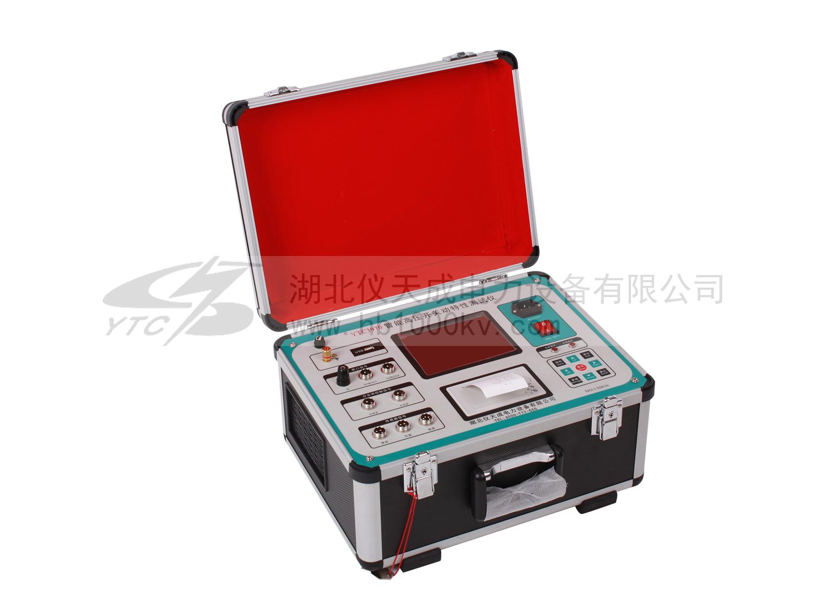 YTC3970高压开关动特性测试仪主机