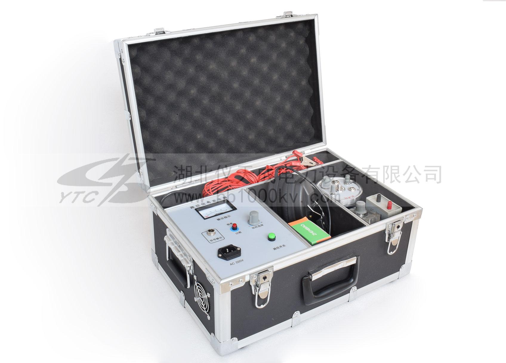 YTC630电缆故障测试仪路径信号发生器+附件箱