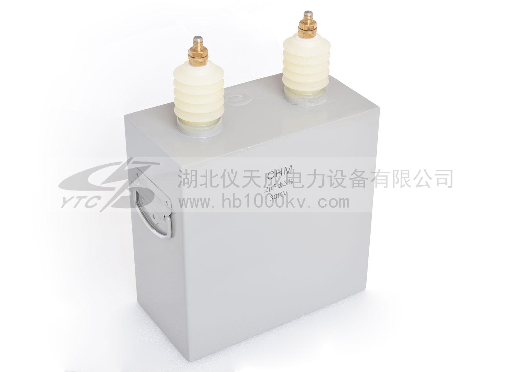 YTC630电缆故障测试仪补偿电容