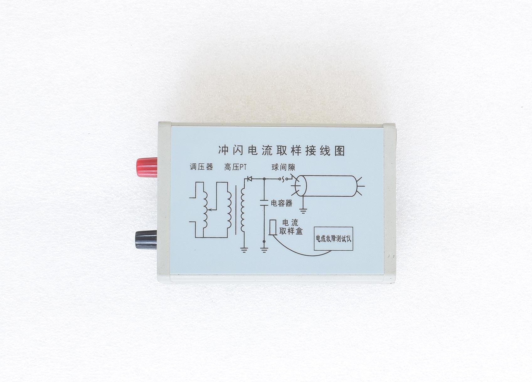 YTC630电缆故障测试仪电流采样盒