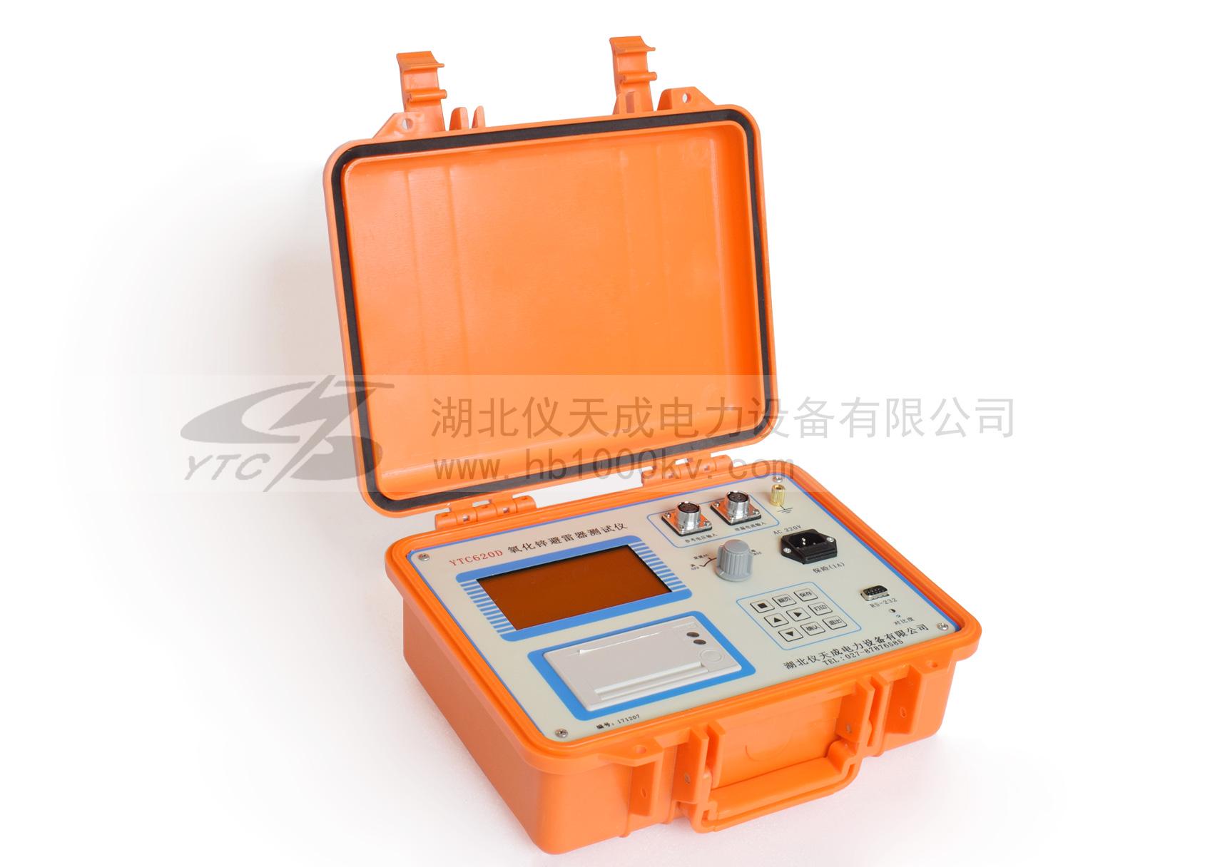 YTC620D氧化锌bilei器测试yi主ji