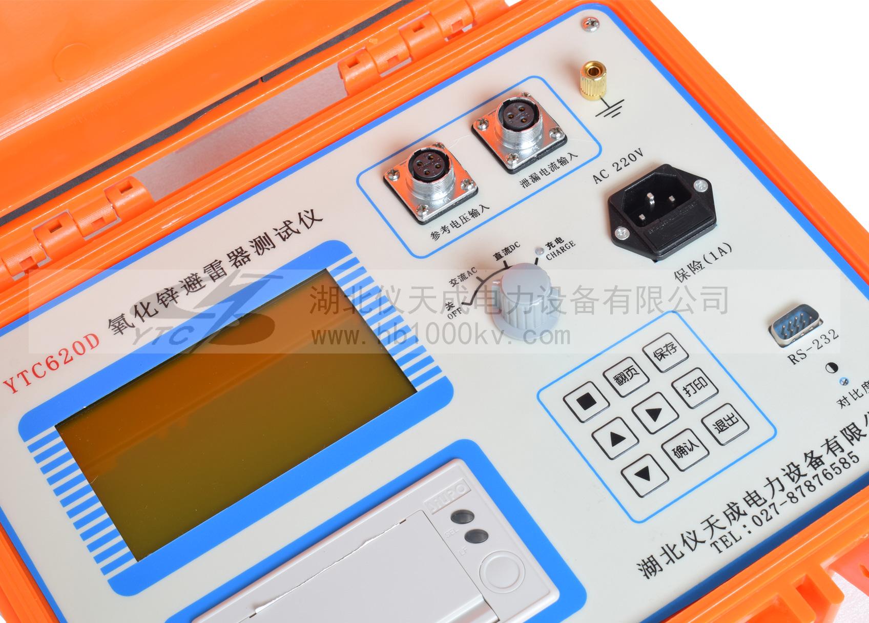 YTC620D氧化锌避雷器测试仪面板图