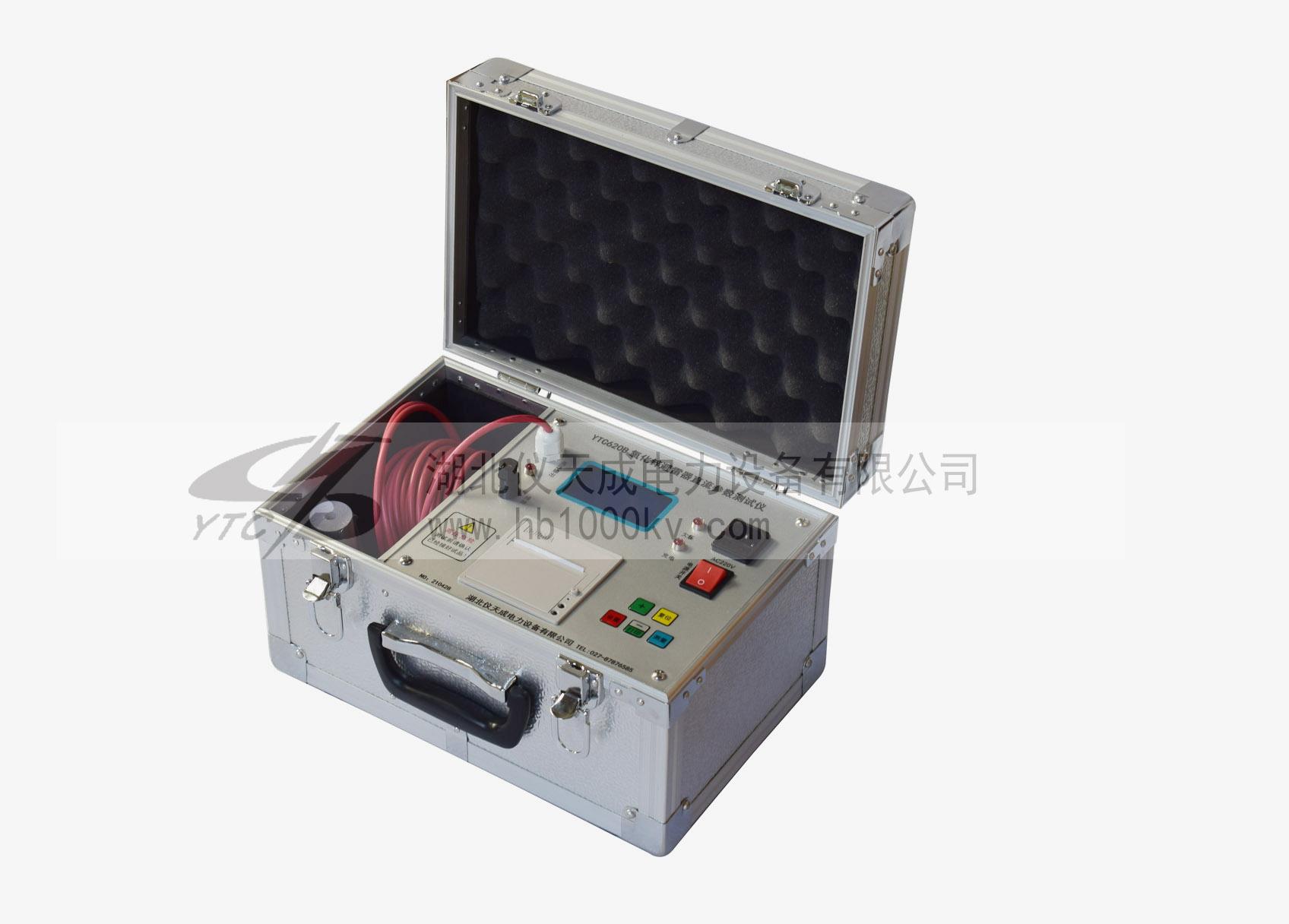 YTC620B氧化锌避雷器直流参数测试仪主机