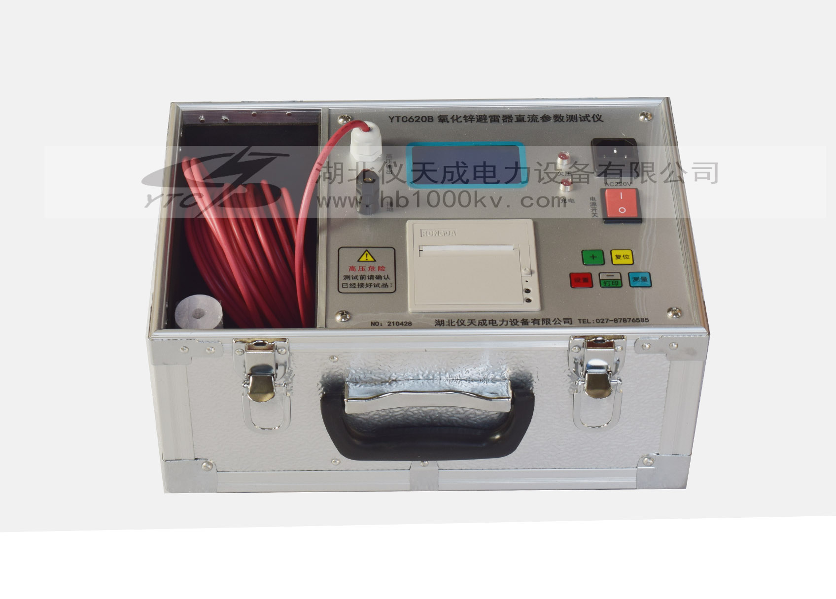 YTC620B氧化锌避雷器直流参数测试仪面板图