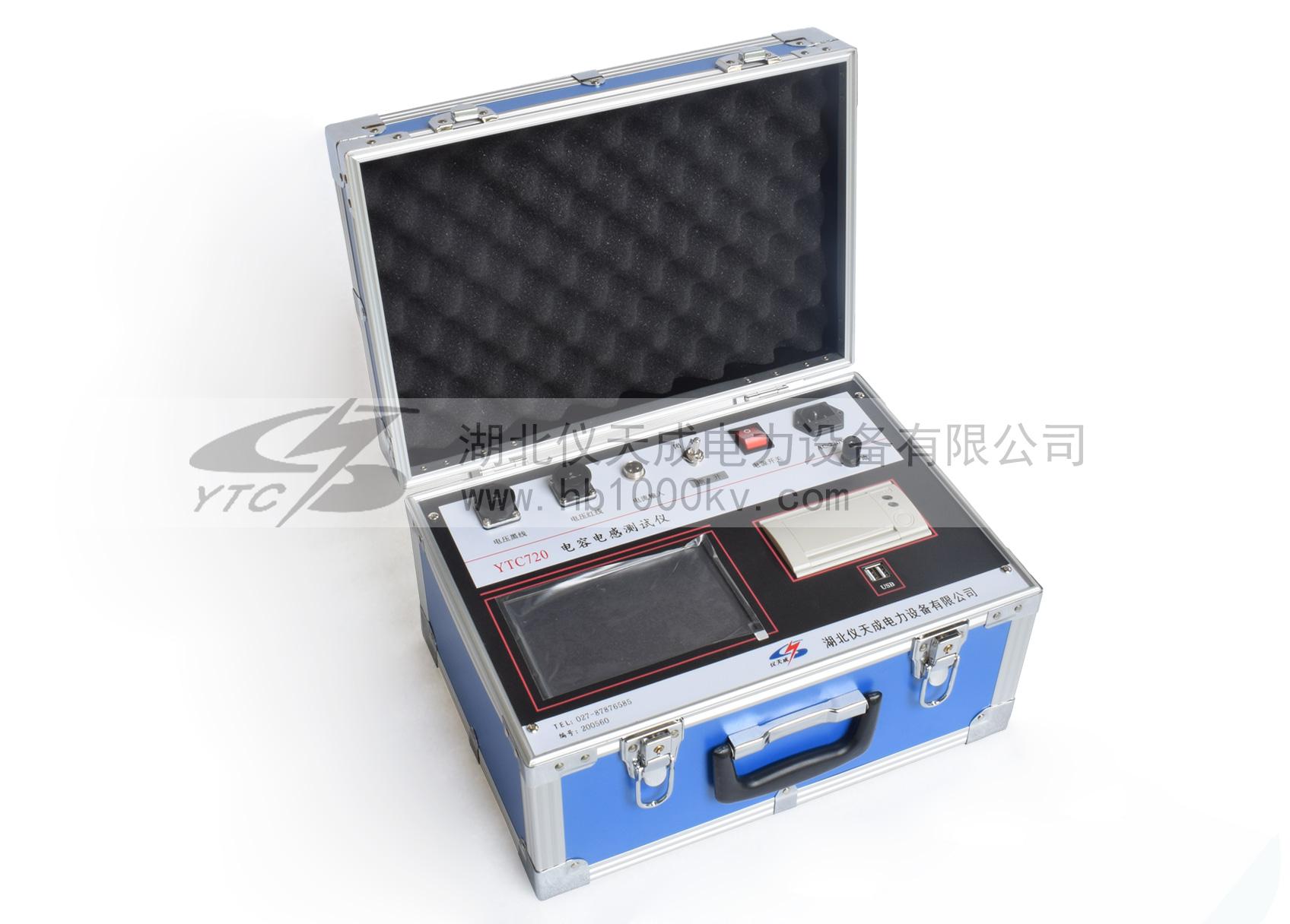 YTC720全自动电容电感测试仪主机