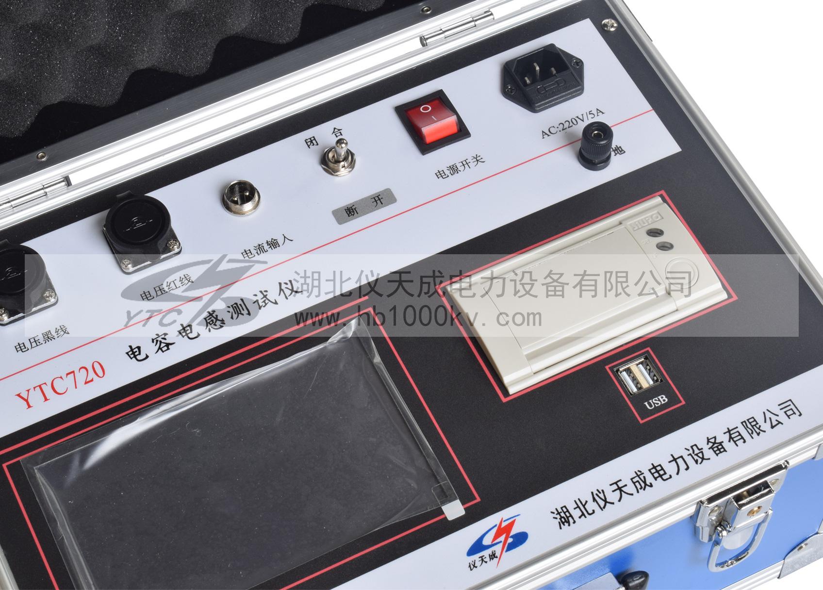 YTC720全自动电容电感测试仪面板图