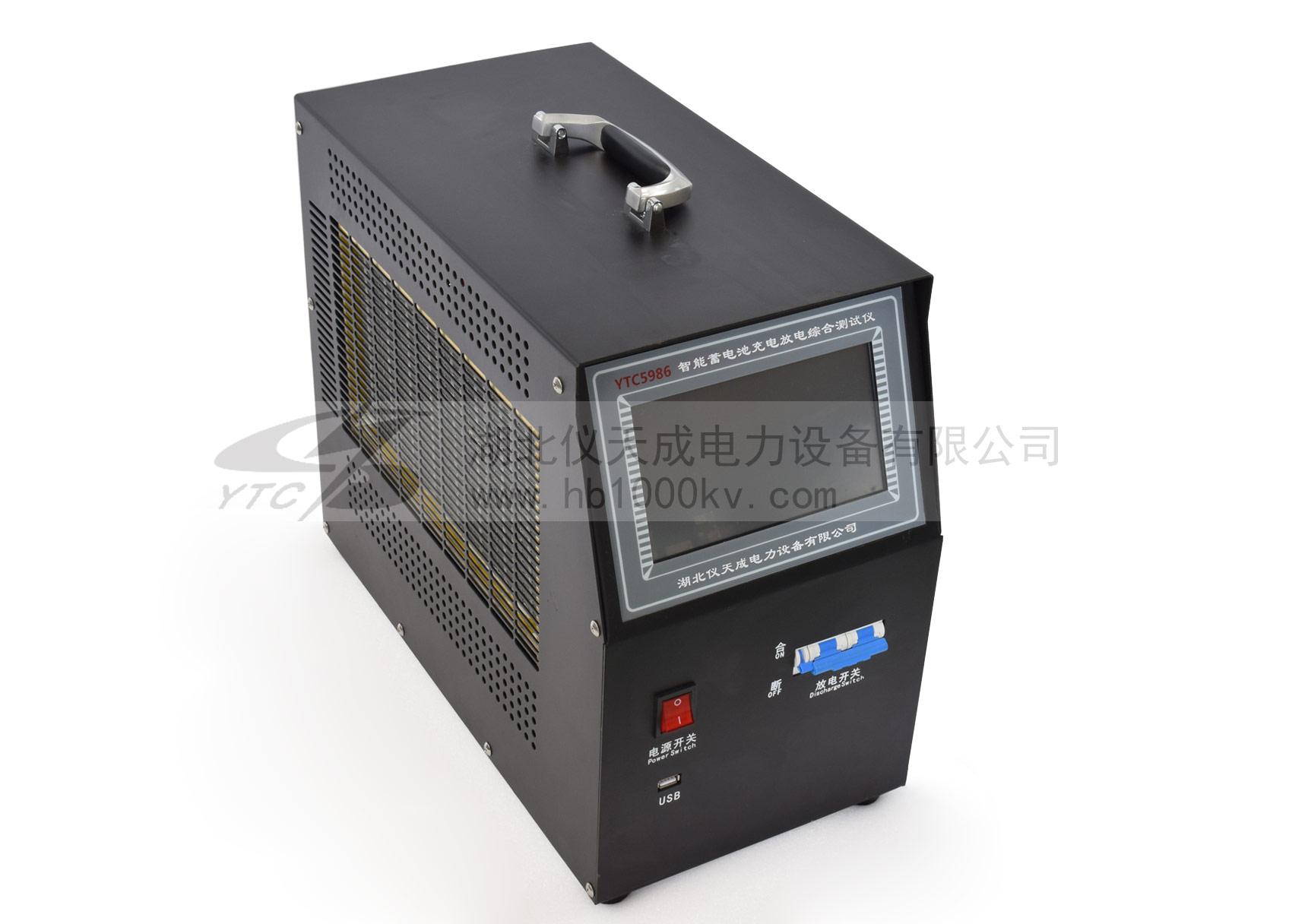 YTC5986智能蓄电池充电放电综合测试仪主机