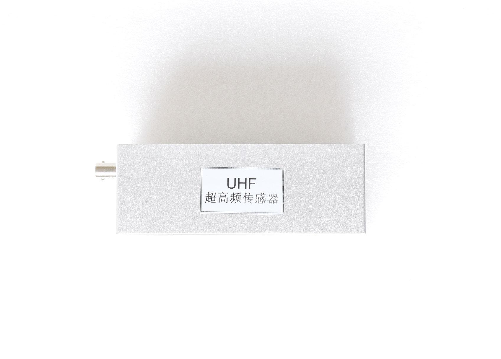 YTC3003手持式局放测试仪UHF超高频传感器