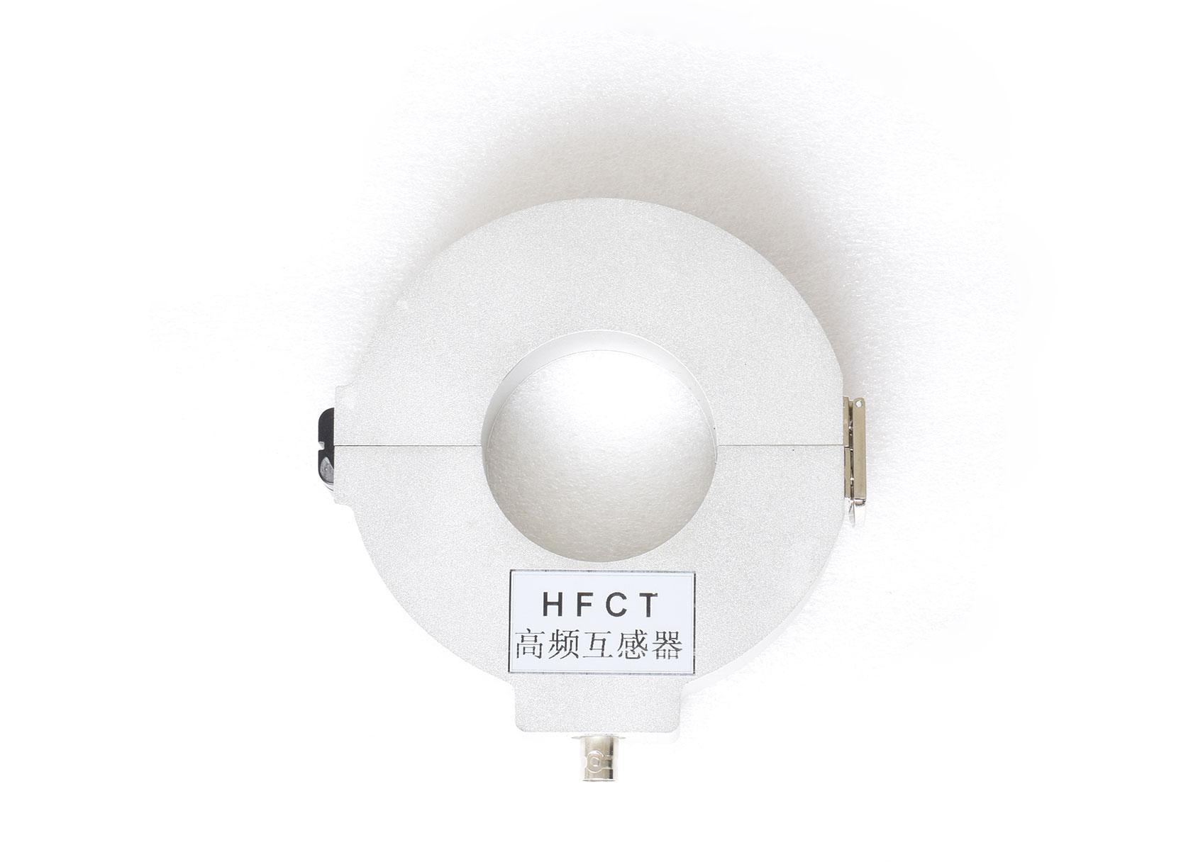 YTC3003手持式局放测试仪HFCT高频互感器
