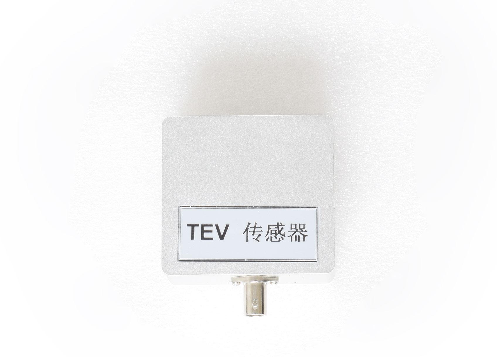 YTC3003手持式局放测试仪TEV传感器