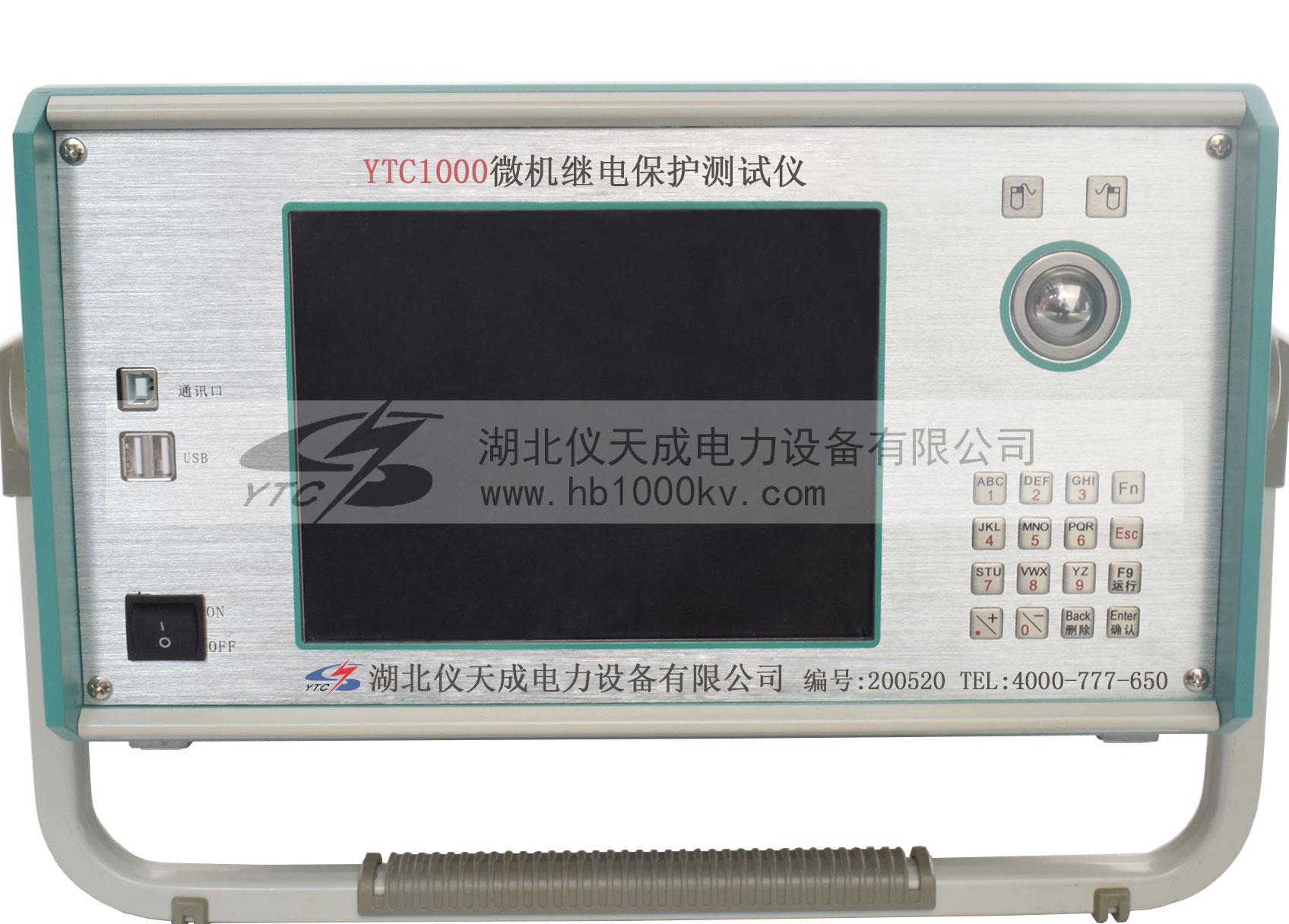 YTC1000wei机继电保护测试仪kong制面板