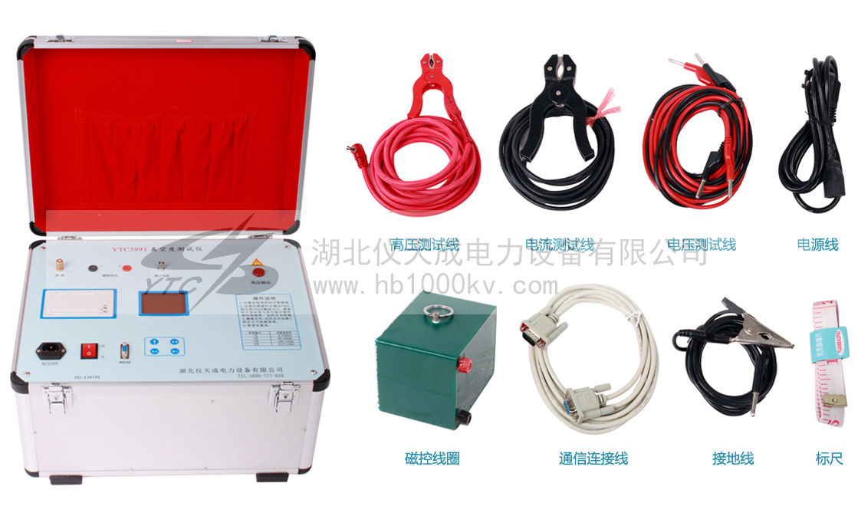YTC3991高压开关真空度测试仪