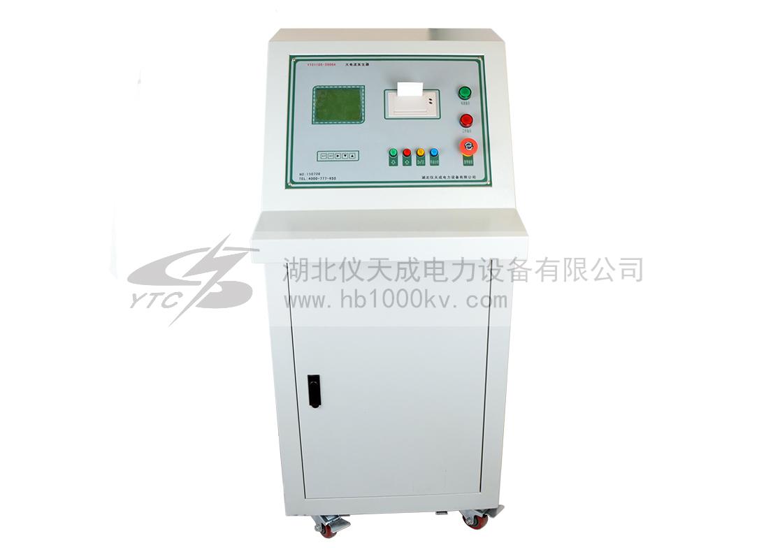 YTC1105智能型大电流试验装置