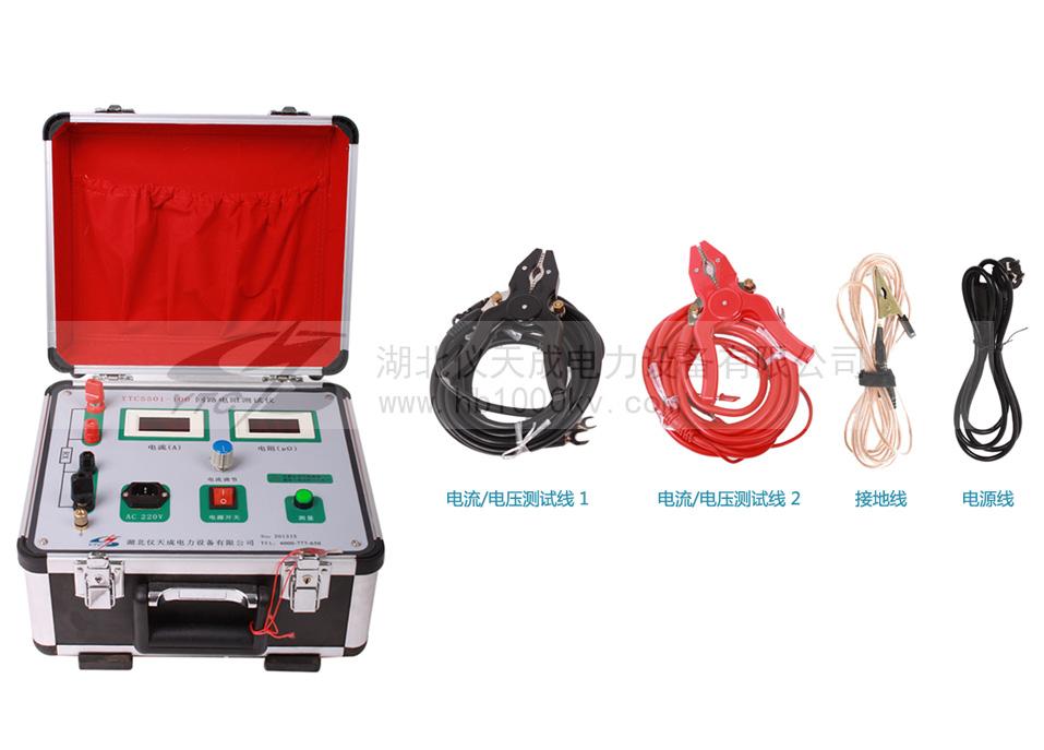 YTC5501hui路电zu测试仪