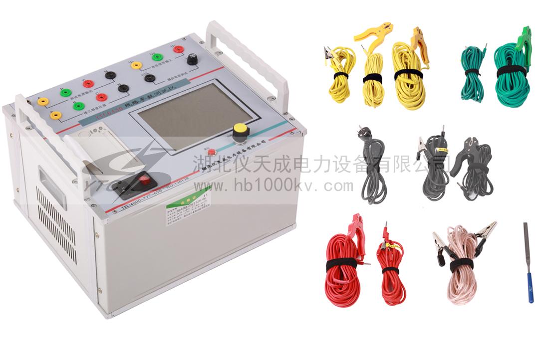 YTC6430工频输电线路参数测试仪
