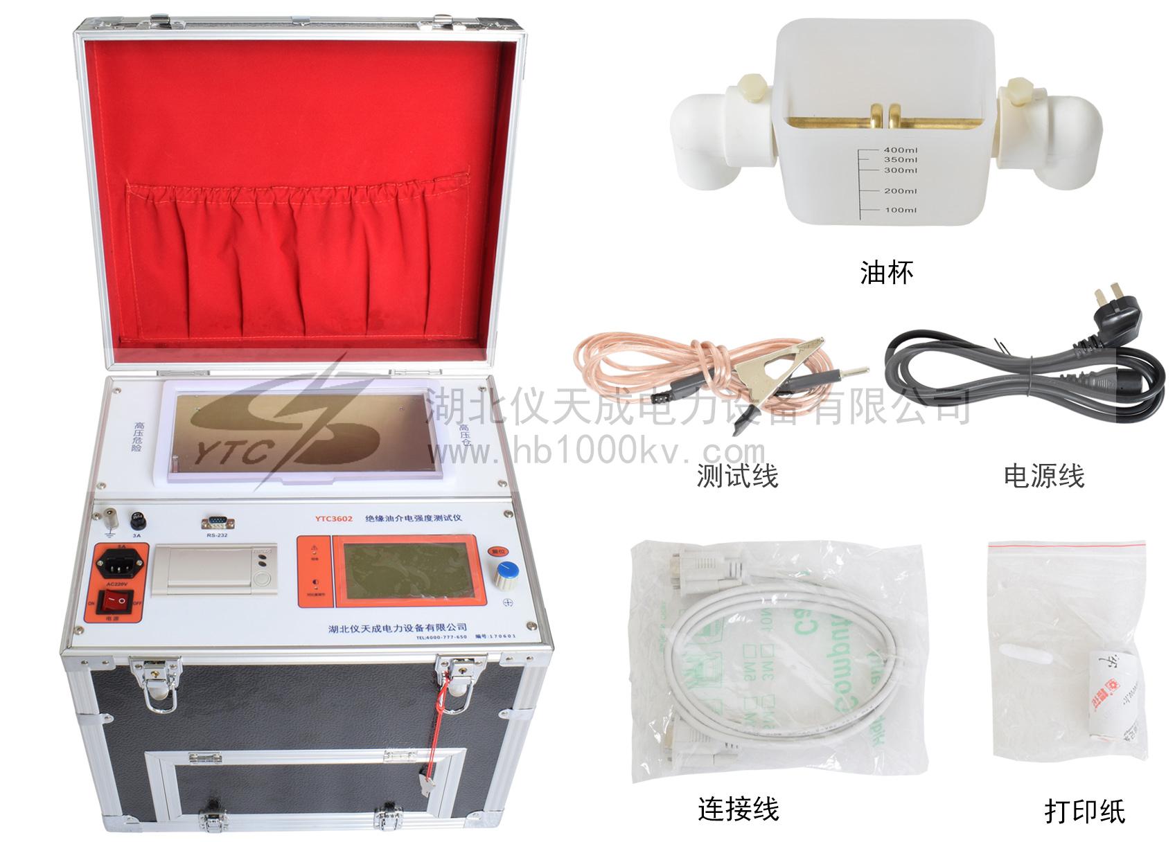 YTC3602绝缘油介电强度测试仪(单杯2)