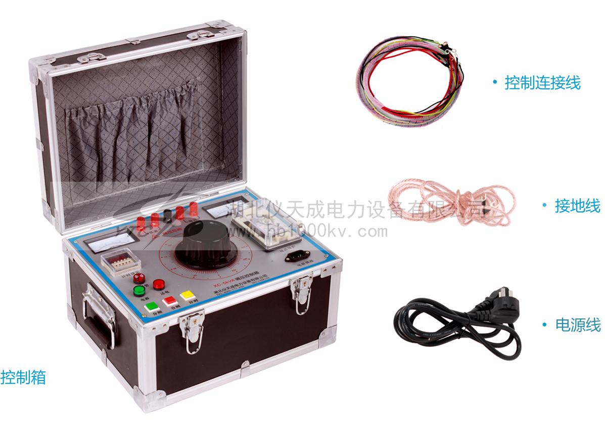 XC系列控制箱